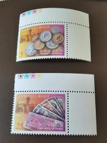纪271 新台币五十周年纪念邮票 1996年角边带色标    原胶全品