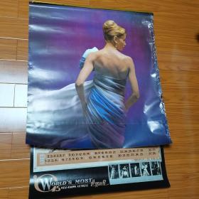 1995年特大挂历《世界影星》。共六张全。封面多加一张,共七张。目前孔网孤本。