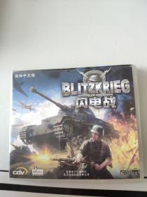 【游戏光盘】BLITZKRIEG 闪电战(2CD)