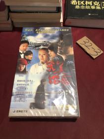完美结局DVD(9碟未拆封)
