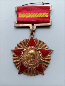 1951年志愿军颁发【抗美援朝纪念章】好品相--保老保真