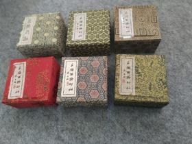 1980年代  八十年代  西泠印社印泥 六盒 库存未使用 。