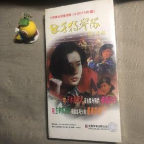 女子特警队 十四集电视连续剧(VCD14碟片装)未拆封