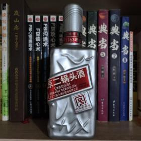 酒瓶收藏~北京二锅头