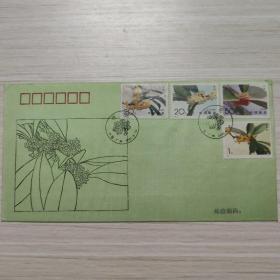 信封:桂花 1995-9- 丝绢首日封  -纪念封/首日封