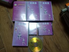 健美操 运动员二级三级等级规定动作(录像带三盘、音乐CD一盘、录音带一盘、附送一张2003校运会团体操 花球操第一场(缺书)