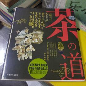 中国当代乡土小说源流