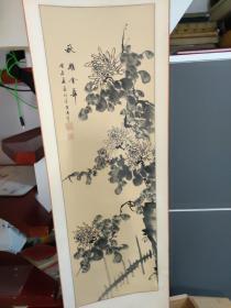 爱新觉罗 溥宇。国画一幅。秋耀金华。立轴装裱。94厘米30厘米。非常好品。2003年