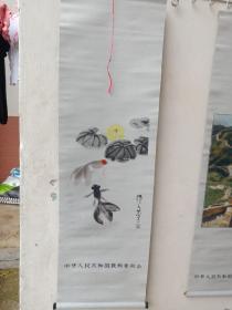 中国杭州都锦生丝织厂制(金鱼)