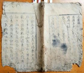清木刻:二十四孝图注  标本