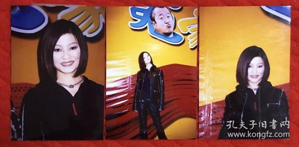 著名女歌手 何静 生活照老照片3枚附底片3张