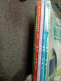 全日制普通高级中学教科书 数学全6册  第一册上下 + 第二册上下 + 第三册 1、2【00后怀旧课本】