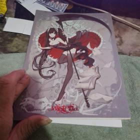 wistria(16开)画册