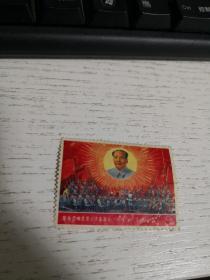 郵票: 8分 革命交響音樂《沙家浜》   品自定   筆記本郵夾內
