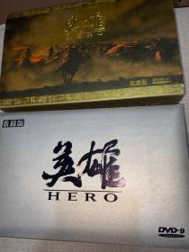 英雄(收藏版) 1碟装VCD 【附送;张艺谋亲笔签名 收藏画册】