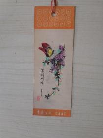 紫荆蝴蝶【书签】