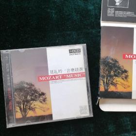 """莫扎特""""音乐精选""""  2CD"""