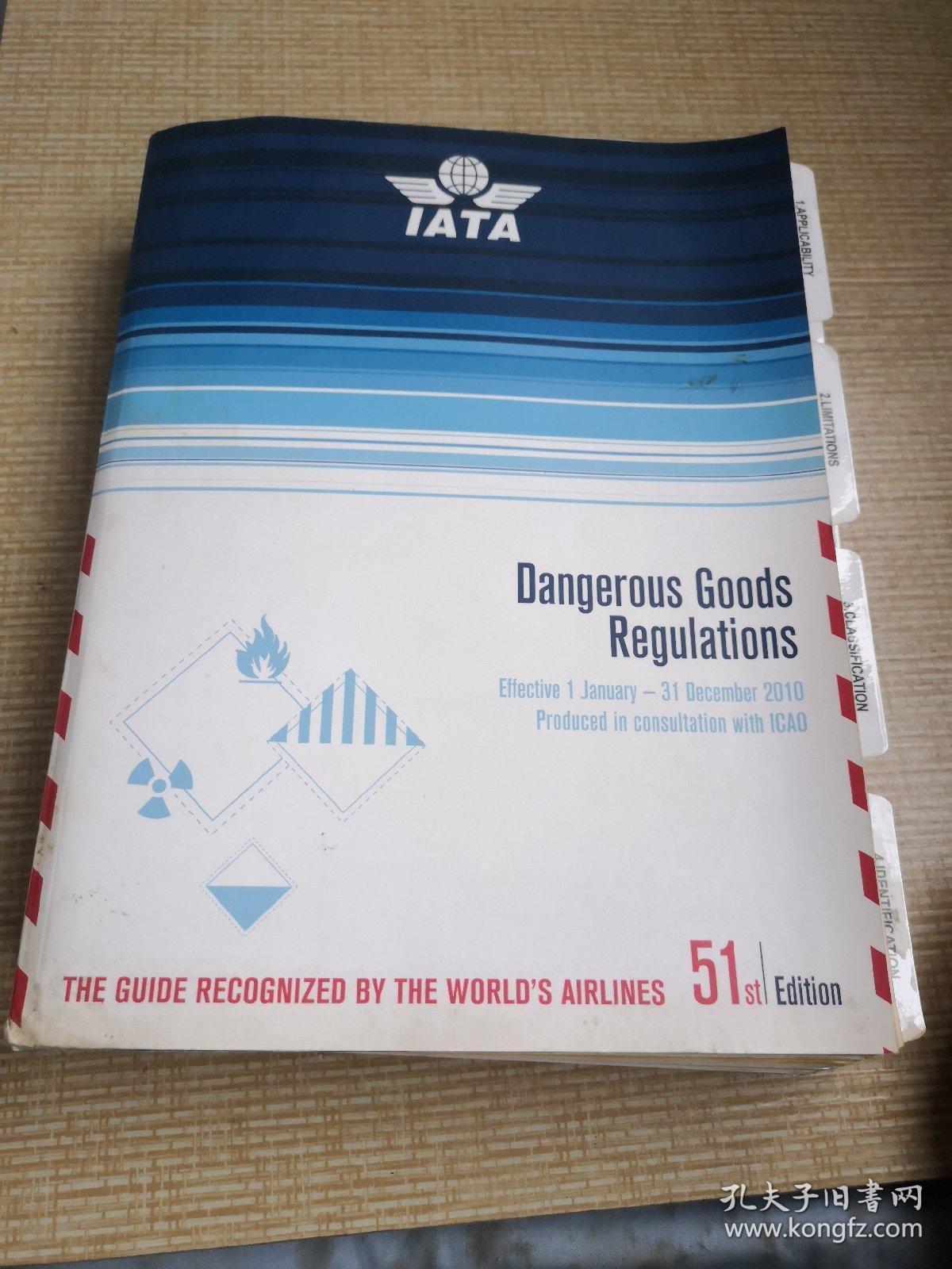 Dangerous  Goods  Regulations危险品归列