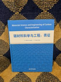 Materials Science and Engineering of Carbon: Cha