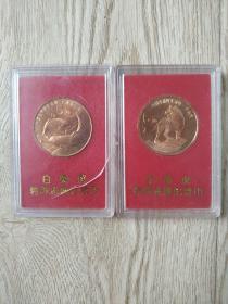 中国人民银行装帧特种流通纪念币【华南虎白鳍豚】一对