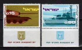 以色列邮票 坦克 战舰 2全 全新