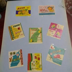 60年代糖纸商标八张,地方国营齐齐哈尔联合食品厂电话四位数
