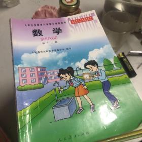 九年义务教育六年制小学教科书(语文1-12数学1-12缺九 二十三册合售)内有笔记