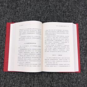 许纪霖签名钤印《脉动中国:许纪霖的50堂传统文化课》(精装,初版);包邮
