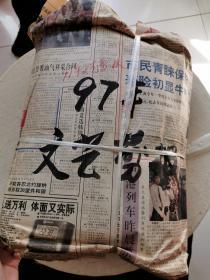 文艺剪报 1997年(个人收藏!~)