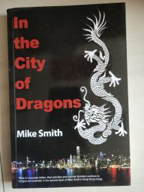 IN THE CITY OF DRAGONS 英文原版 插图本 小16开
