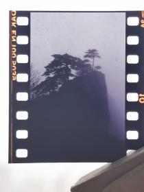 1982年前后,黄山云雾 彩色底片一张