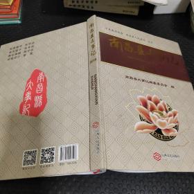 南昌县大事记. 2016