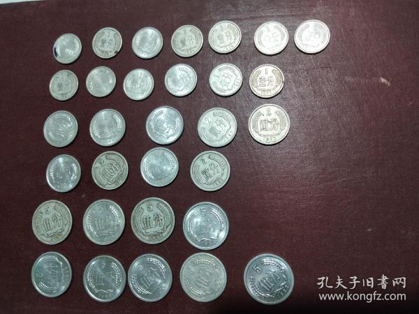 《老硬币》31枚(放酒标袋)