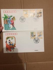 2003一20《民间传说一梁山伯与祝英台》特种邮票首日挂号实寄封 (2枚封)