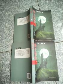 晴子情歌(全二册)   原版内页干净