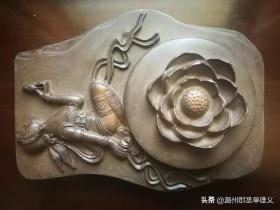 虢州产中国澄泥砚(河南洛阳)