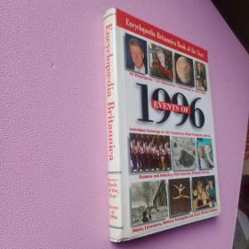 Encyclop  dia  Britannica   1996   硬精装