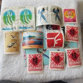 邮票12张合售