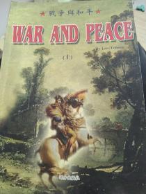 英文原版世界文学名著,战争与和平上册