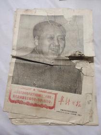 阜新日报1969年10月1日 7月27日 3月9日(四版)、 6月27日(两版) 品不好
