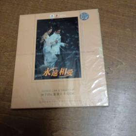 VCD--永远相爱 林子祥 VS 叶倩文 卡拉OK(双碟装)全新未开封