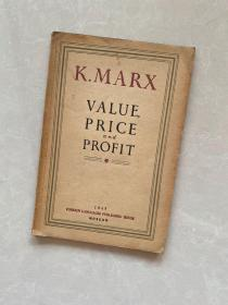 KMARXVALUE PRICE PROFIT