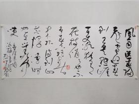 保真书画,当代草书名家,扬州大学副教授,金连钧《咏梅》书法佳作一幅,纸本托片,尺寸70×180cm,附带作者合影。