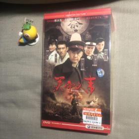 关中义事(经典珍藏版)DVD 10碟装完整版 未拆封