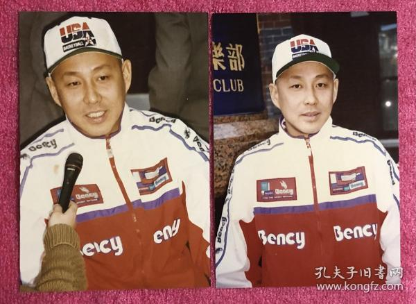 著名演员 陈道明 运动休闲装老照片二枚