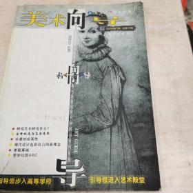 重庆市第十中学校校史(1927一2007)I94