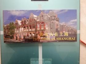 犹太人在上海 明信片
