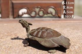 紫铜龙龟摆件
