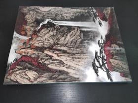 荣宝斋(南京)2020文物艺术品拍卖会    中国书画(二)