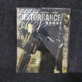 窒息阻杀 DVD 光盘 碟片未拆封 外国电影 (个人收藏品)